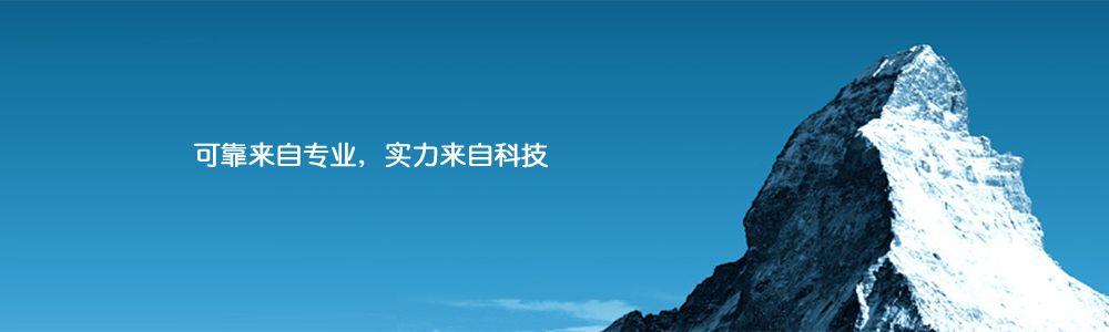上海信用卡套现|上海信用卡取现